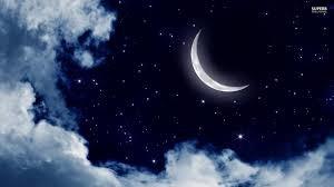 Mlad Mesec u Strelcu *tranzit