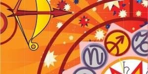 Mesečni horoskop za Decembar *Strelac