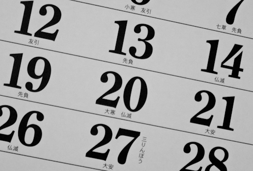 Japanski kalendar Srećnih dana SEPTEMBAR 2017.
